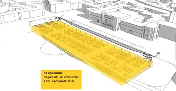 Ескіз одного із пропонованих проектів